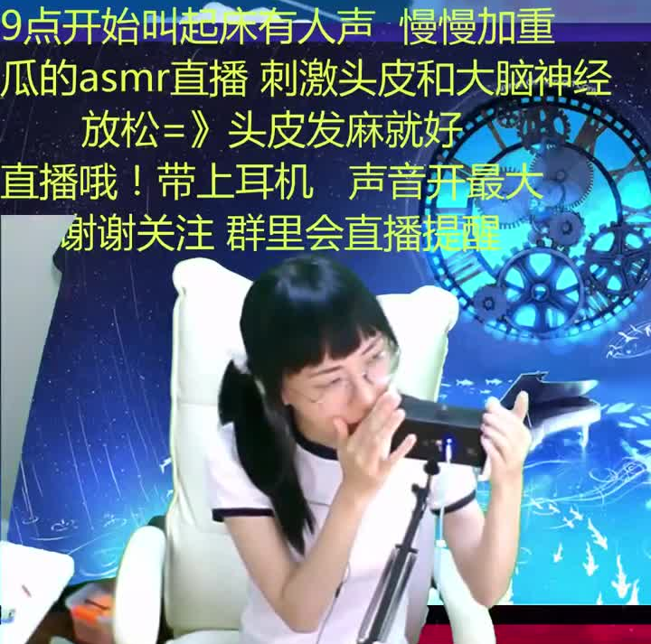 [kiki瓜]直播录像,吃耳朵|口腔音|耳朵按摩视频